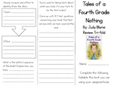 Tales of a Fourth Grade Nothing Tri-fold