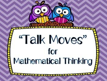 """Talk Moves"" Poster Set"