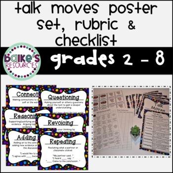 Talk Moves Poster Set & Resources