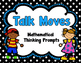 Talk Moves Posters-Black and White Polka Dots