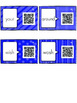 Talking Flash Cards - QR Code Differentiated Center Activities - Second Grade