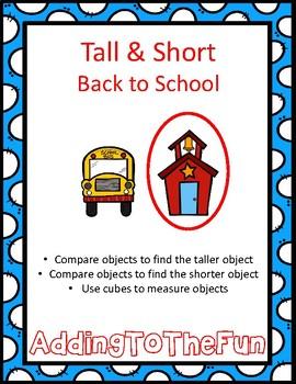 Tall & Short Back to School Measurement Worksheets