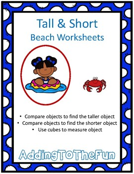 Tall & Short Beach Measurement Worksheets