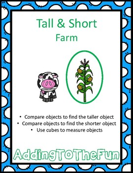 Tall & Short Farm Measurement Worksheets