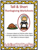 Tall & Short Thanksgiving Measurement Worksheets