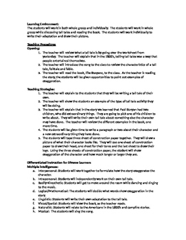Tall Tale Lesson Plan