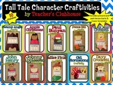 Tall Tales Craftivity Unit from Teacher's Clubhouse