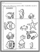 Tall, Taller, Tallest & Short, Shorter, Shortest ~ Ocean Measurement Worksheets