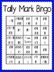 Tally Mark Bingo (30 completely different cards & calling cards included!)