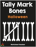 Tally Mark Bones Halloween Worksheets