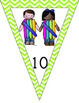 Tally Mark Pennant Classroom Decor