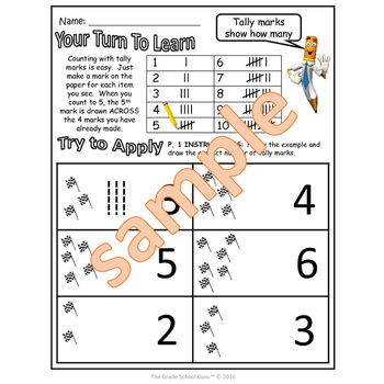 """Tally Marks Introductory Activities & Worksheets: """"Tally Road Rally"""""""