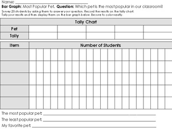 Tally and Total Worksheets