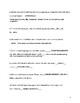 Tambrin, the Music of Tobago – Comprehension Worksheet