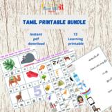 Tamil Printable worksheets Tamil busy bundle Tamil printab