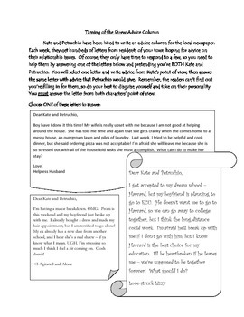 Taming of the Shrew Advice Column Creative Writing Activity