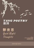 Tang poetry with Chinese characters and Pinyin - Quiet Night Thoughts 靜夜思