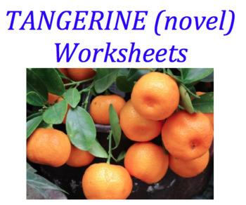 Tangerine worksheets- BUNDLE