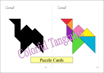 Tangram - 20 Christmas / Nativity Scene Puzzles - Puzzle Cards and Pieces
