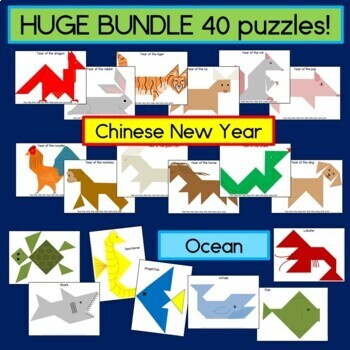 Tangram Bundle with 40 shape puzzles