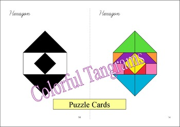 Tangram - Double Tangrams 2 - Puzzle Cards