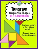 Tangram Template & Shapes in FOUR Languages