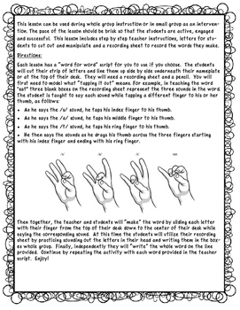 Tap It, Make It, and Write It Phonics Activity (All Short Vowels)
