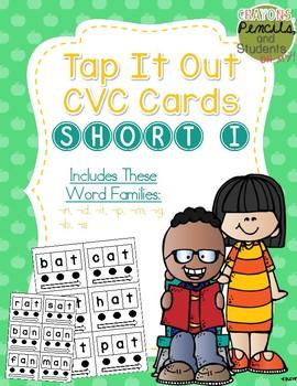 Tap It Out CVC Words - Short I Segmentation Cards