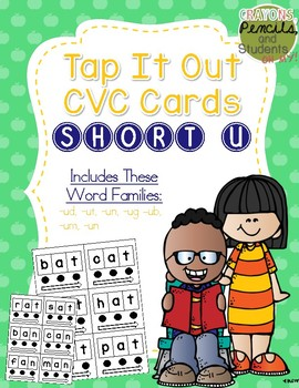 Tap It Out CVC Words - Short U Segmentation Cards