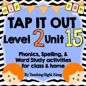 Tap It Out Level 2 Unit 15 (OO, UE and more EW and OU vowel teams)