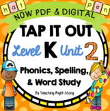Kindergarten Tap It Out Fun (CVC words, letter formation, tapping) DIGITAL & PDF