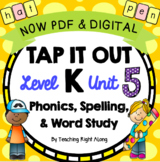 Kindergarten Tap It Out (sentences/fluency/cvc/digraph work) FUN DIGITAL & PDF