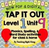 Tap It Out Unit 9 Level 1 (Open/Closed Syllables) Phonics Fun NOW PDF & DIGITAL