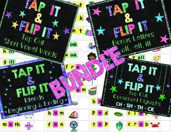 Tap Out Sounds - Bundle
