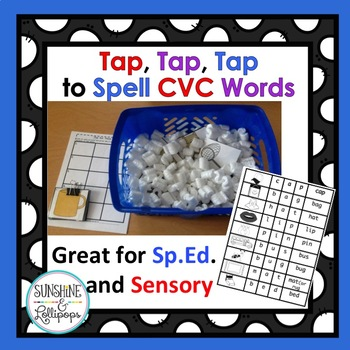 CVC Word Work Tap, Tap, Tap Words an Integrate Sensory Needs with Spelling