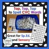 CVC Word Work Tap, Tap, Tap Words an Integrate Sensory Nee
