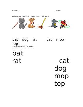 Tap it, Blend it, Read it companion worksheet
