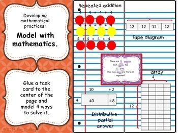 Tape Diagram Multiplication COMPARISON Task Cards