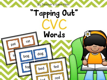 """Tapping Out"" CVC Words - Fluency PPT, Flash Cards & Data Collection - PHONICS"