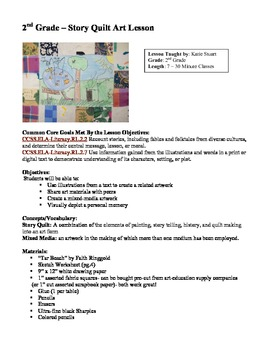 Tar Beach Story Quilt Art and Reading Lesson!