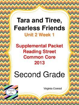 Tara and Tiree, Fearless Friends:  2nd Grade Reading Street Supplemental Packet