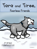 Tara and Tiree, Fearless Friends, Centers and Printables, Reading Street
