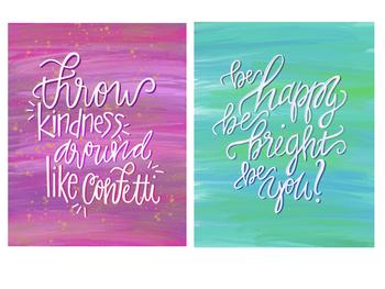 Classroom Motivational/ Inspirational Quote Poster Bundle