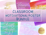 Classroom Motivational/ Inspirational Quote Poster Bundle