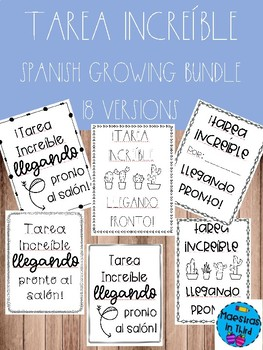 Tarea Increíble/Amazing Work Spanish Growing Bundle