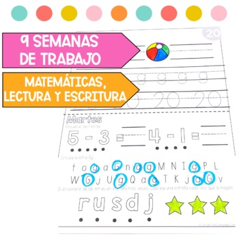 Tarea Kinder Homework Spanish for Kindergarten
