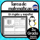 Tarea de matematicas del tercer grado- Segundo semestre