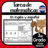 Tarea de matematicas del tercer grado- primer semestre