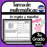 Tarea de matematicas del tercer grado- tercer semestre