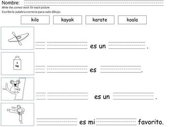 Tarea de vocabulario y escritura de oraciones